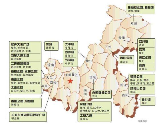 12区县赏花地图