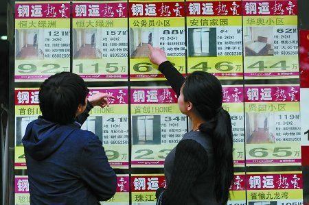 昨日,九龙坡区,市民在关注二手房信息。