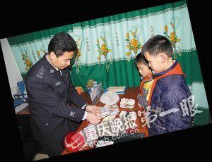 两个小学生捡到一个钱袋子交给警察