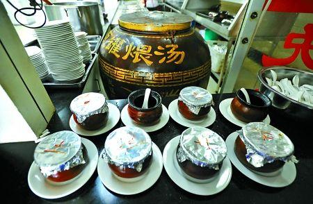 重庆医科大学的瓦罐煨汤