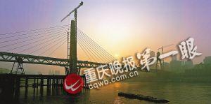 建设中的重庆东水门长江大桥
