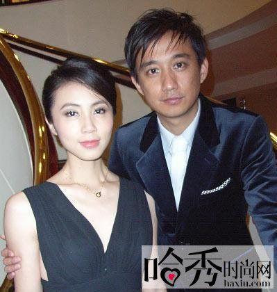 黄磊&孙莉   注意