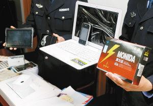 """警方查获的""""壮阳药""""和嫌疑人的赠品全是假的。"""