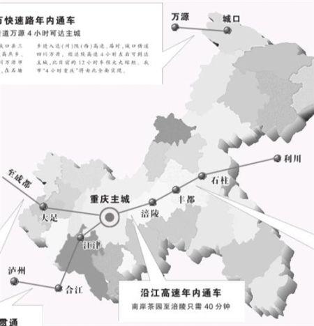年内重庆多条公路干线将竣工