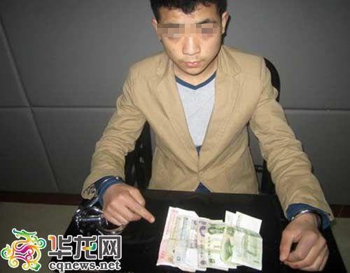 陈某指认抢劫的现金