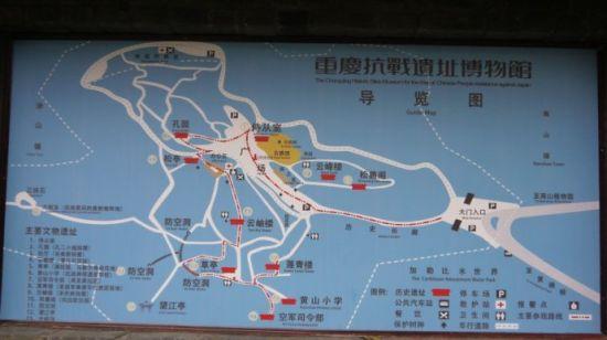 黄山手绘导览图