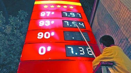 今日凌晨,渝北区,一加油站工作人员换上新的油价牌。 记者 邹飞 实习生 蒋兴宇 摄