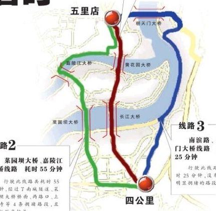 昨日,九龙坡区市政设施维护管理处介绍,位于锦龙路上的九龙隧道经过内部加固整治,将从4月1日上午8点起实行左洞单道双通试通车,车辆无需绕行黄桷坪。记者杜海