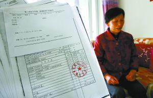 昨日,黄林华说起丢失的3万元,双手抖个不停。
