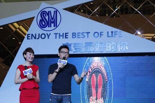 人气节目《一站到底》在sm广场举行重庆选拔赛
