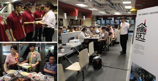 重庆大学生义务做兼职 工钱捐给雅安灾区(现场图集)