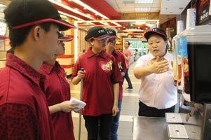 重庆大学生参加乡村基岗前培训