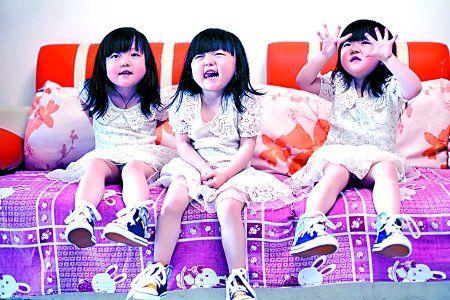 三胞胎姐妹