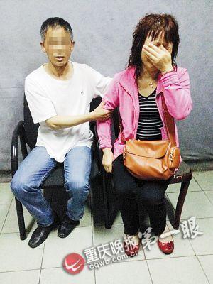 易涛安慰报假警惹祸的女友