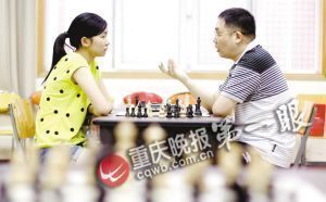 重庆育才中学17岁美少女成国际象棋国手(图)
