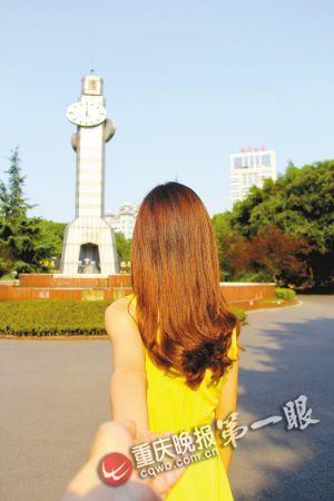 吴月萍在官网上的背影照片