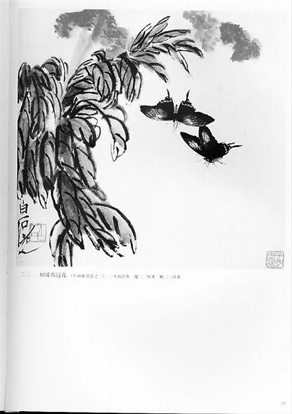 齐白石作品《蝴蝶鹅冠花》。