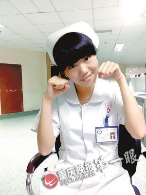 曾经是护士的肖渝凡