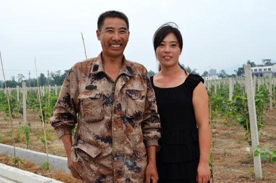 邓女士和丈夫黄国林