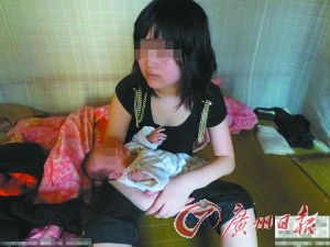 女孩和她的孩子