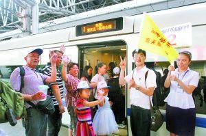 重庆至青城山动车开通 23日前免费