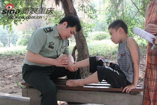 新浪重庆联合儿童救助基金会