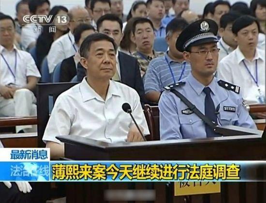 薄熙来受贿、贪污、滥用职权案23日上午8时39分在济南中院继续公开开庭审理。图为薄熙来第二日庭审画面。