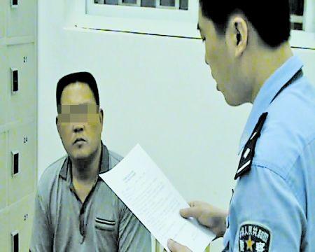 因涉嫌寻衅滋事,男子被处以行政拘留5天。 通讯员 彭云华 记者 龙在全 摄
