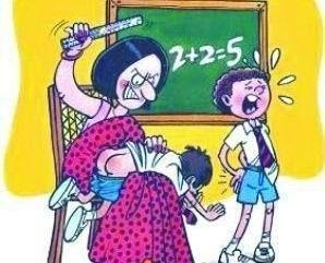 关于师德是教师业的资质底线的开题报告范文