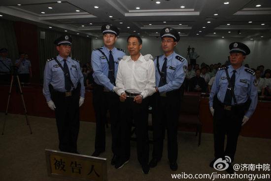 法警给被告人薄熙来戴上戒具
