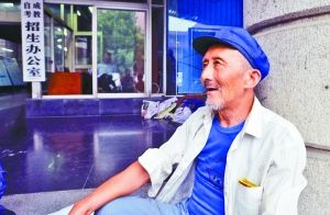 重庆万州老人易良兴来到川大希望继续学业。