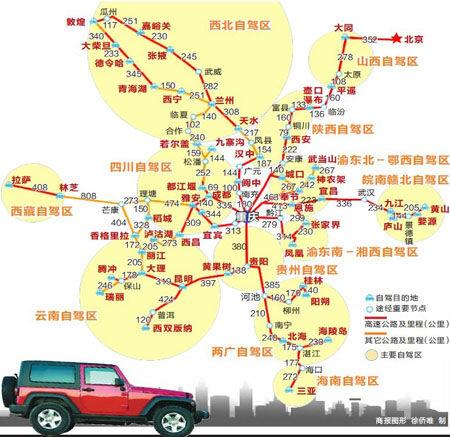 丽江景点手绘地图