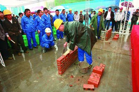 """11月1日,江北区,""""乡里情,城里梦""""农民工日宣传活动上,农民工在进行砌墙比赛。记者 邹飞 摄"""