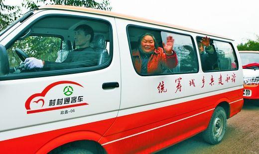 村村通客车让村民出行更方便。