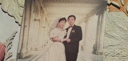 蒋卫红与妻子的结婚照