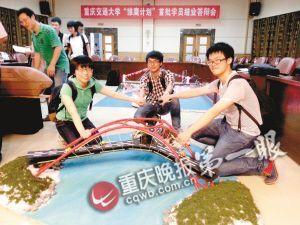 张晋玮(右)和同学一起展示设计的山茶花桥模型