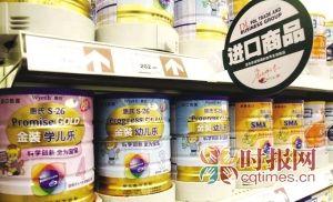 """高端洋奶粉大举进入重庆,最吸引他们的还是""""单独二胎""""政策推出后释放出的巨大市场潜力"""