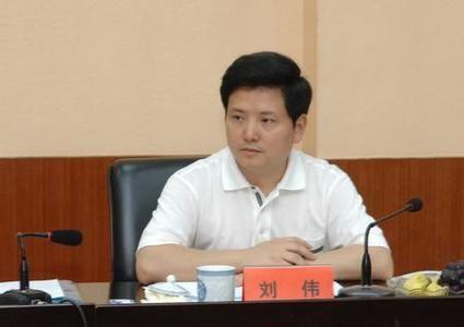重庆市政府调整12名干部职务,刘伟出任重庆市副市长,封毅为市财政局局长。