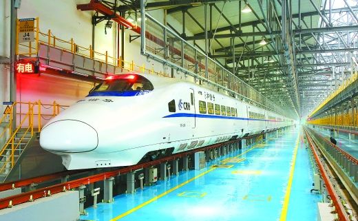 渝利铁路子弹头动车明日首发明年6月或直达宜昌_新浪重庆新闻_新浪2014高乘載