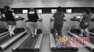 """医学界的""""禁食疗法""""并非不吃不喝,吃七八分饱加运动才是""""减肥硬道理"""" 资料图"""