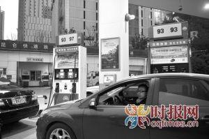 """全国汽车开喝""""国四汽油"""",购买降价车可少交税"""