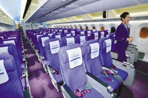 经济舱有200个座位