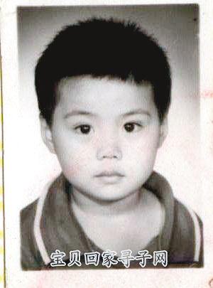 刘桥钰小时候的登记照