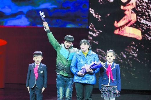 患癌母亲姚厚芝在儿子小瑞的陪同下领取《感动中国》2013年度人物奖。 CFP供图