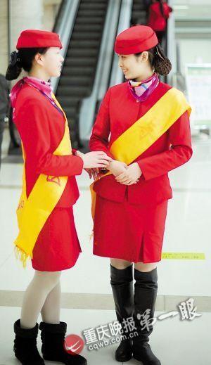 新桥医院:前台导医护士服模仿空姐制服,提升专业感。