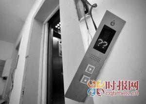 三楼电梯过道里的电梯按钮无法使用-重庆女子去做培训 遭遇 最诡异电