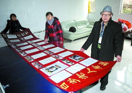 一年多来他们走访主城各区和江津等区县,看望了50位百岁老人,付出的同时也收获快乐和感悟