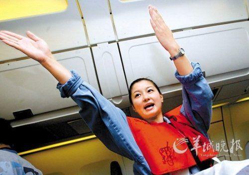 马航飞机MH370失去联系 飞机失事你如何自救