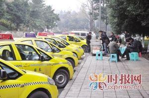 重庆本月底新增2000辆出租车将陆续投用 资料图