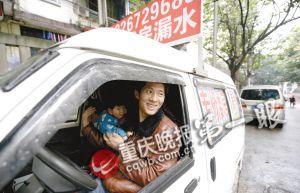 陆艳和女儿一起在车上等候生意